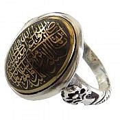 انگشتر نقره حدید صینی حکاکی صلوات بعد از نماز مردانه