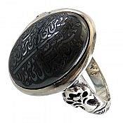 انگشتر نقره حدید صینی حکاکی و من یتق الله درشت مردانه