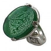 انگشتر نقره عقیق سبز حکاکی یا زهرا مردانه