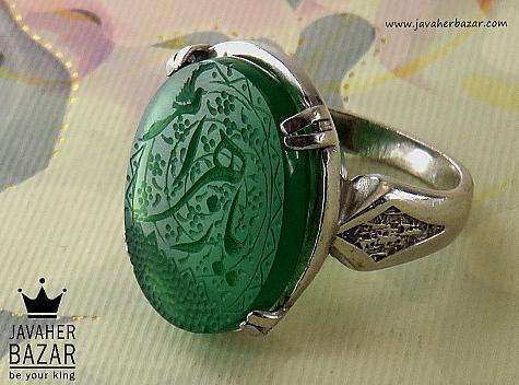 انگشتر نقره عقیق سبز حکاکی یا زهرا مردانه - 29751