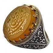 انگشتر نقره عقیق زرد درشت حکاکی یا صاحب ذوالفقار مردانه