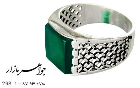 عکس انگشتر عقیق سبز طرح سیاه قلم