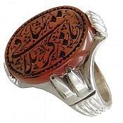 انگشتر نقره عقیق یمن حکاکی یا ساقی کربلا مردانه