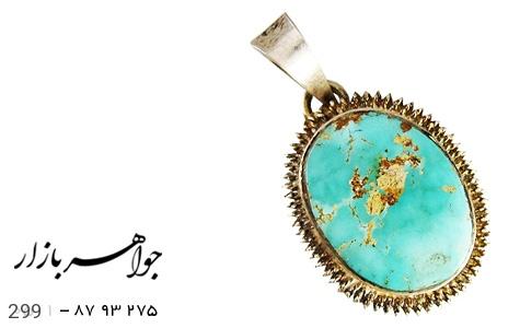 مدال نقره فیروزه - 299