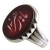 انگشتر نقره عقیق حکاکی یا زهرا درشت مردانه
