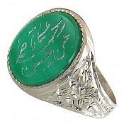 انگشتر نقره عقیق سبز حکاکی پنج تن مردانه