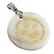 مدال صدف حکاکی مذهبی