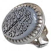 انگشتر نقره عقیق یمن حکاکی و من یتق الله مردانه
