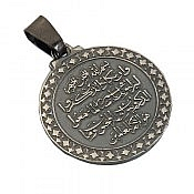 مدال نقره حکاکی و ان یکاد دایره ای سیاه قلم