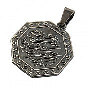 مدال نقره حکاکی و ان یکاد سیاه قلم