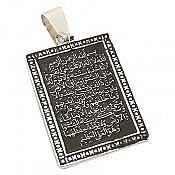 مدال نقره حکاکی آیت الکرسی مستطیلی سیاه قلم