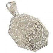 مدال حکاکی صلوات امام حسین