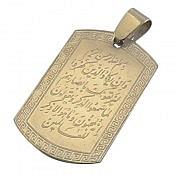 مدال نقره حکاکی و ان یکاد ارزشمند