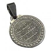 مدال نقره حکاکی آیت الکرسی سیاه قلم