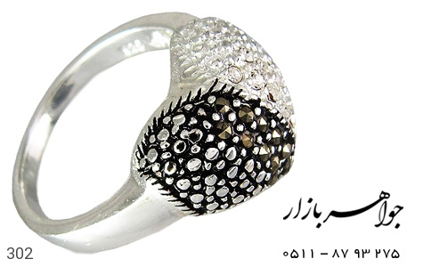 انگشتر نقره زنانه - 302