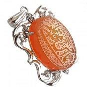 مدال نقره عقیق یمن حکاکی یا امام حسن مجتبی زنانه