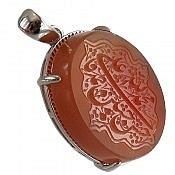 مدال نقره عقیق یمن