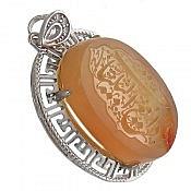 مدال نقره عقیق یمن حکاکی یا دافع البلیات زنانه