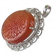 مدال نقره عقیق یمن حکاکی ناد علی