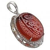 مدال نقره عقیق یمن حکاکی یا حضرت عباس