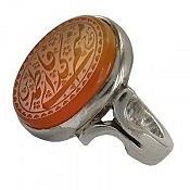انگشتر نقره عقیق یمن حکاکی منم گدای فاطمه مردانه