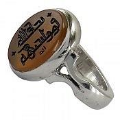 انگشتر نقره عقیق یمن حکاکی یدالله فوق ایدیهم مردانه