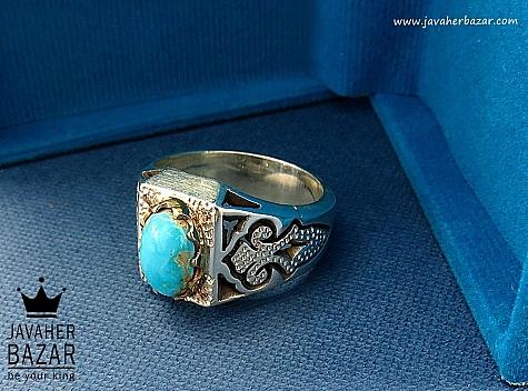 انگشتر نقره فیروزه نیشابوری و برلیان اصل طرح سلطنتی مردانه دست ساز - 30482