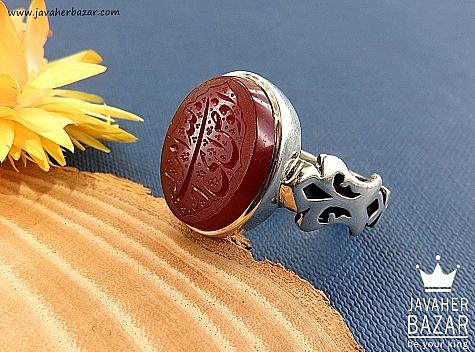 انگشتر نقره عقیق یمن حکاکی افوض امری الی الله ارزشمند مردانه دست ساز - 30598