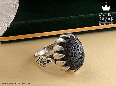 انگشتر نقره حدید حکاکی هفت جلاله مردانه - 30635