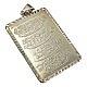مدال نقره حکاکی مذهبی