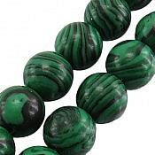 تسبیح 33 دانه طرح مالاکیت خوش رنگ