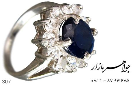 انگشتر نقره یاقوت کبود پرنگین زنانه - 307