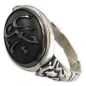 انگشتر نقره حدید صینی حکاکی یا حسین ع طرح صفوی مردانه