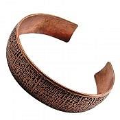 دستبند مس طرح سنتی