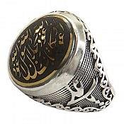 انگشتر نقره حدید صینی حکاکی سه جلاله رکاب یا علی یا زهرا مردانه