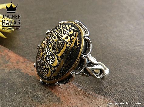 انگشتر نقره حدید صینی حکاکی مذهبی مردانه - 30803
