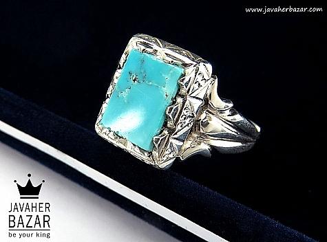 انگشتر نقره فیروزه نیشابوری سلطنتی مردانه دست ساز - 30858