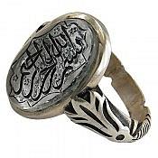 انگشتر نقره در نجف حکاکی بسم الله الرحمن الرحیم مردانه