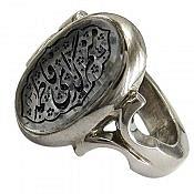 انگشتر نقره در نجف حکاکی منم گدای فاطمه مردانه دست ساز