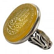 انگشتر نقره عقیق زرد درشت حکاکی صلوات امام حسین یا کافل زینب مردانه