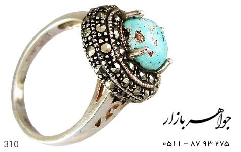 انگشتر نقره فیروزه زنانه - 310