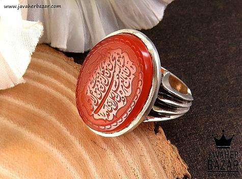 انگشتر نقره عقیق یمن حکاکی و من یتق الله مردانه دست ساز - 31094