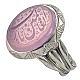 انگشتر نقره عقیق یمن حکاکی یا رب العالمین مردانه