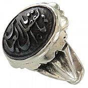 انگشتر نقره حدید صینی حکاکی یا ابالفضل العباس مردانه