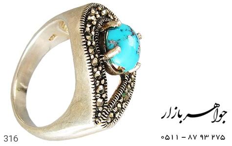 انگشتر نقره فیروزه زنانه - 316