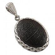 مدال نقره حدید صینی حکاکی و ان یکاد