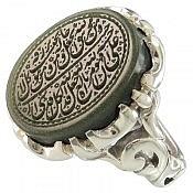 انگشتر نقره یشم هندی حکاکی و من یتق الله مردانه