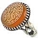 انگشتر نقره عقیق یمن حکاکی یا امیرالمومنین یا اباالحسین مردانه