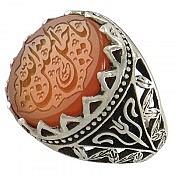 انگشتر نقره عقیق یمن حکاکی یا حبل الله المتین شاهانه مردانه
