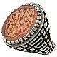 انگشتر نقره عقیق یمن حکاکی یا حسین مظلوم ارزشمند مردانه